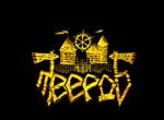 Сайт для Фолк-металл группы Твердь